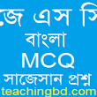 JSC All Subject MCQ Suggestion Question With Answer