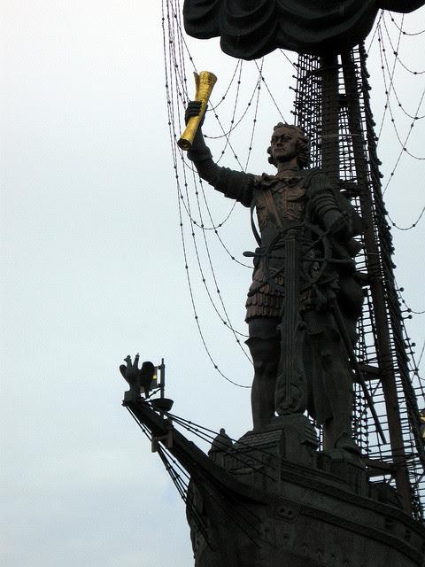 Perierga.gr - Statue of Peter
