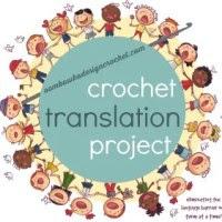 Crochet Translation Project
