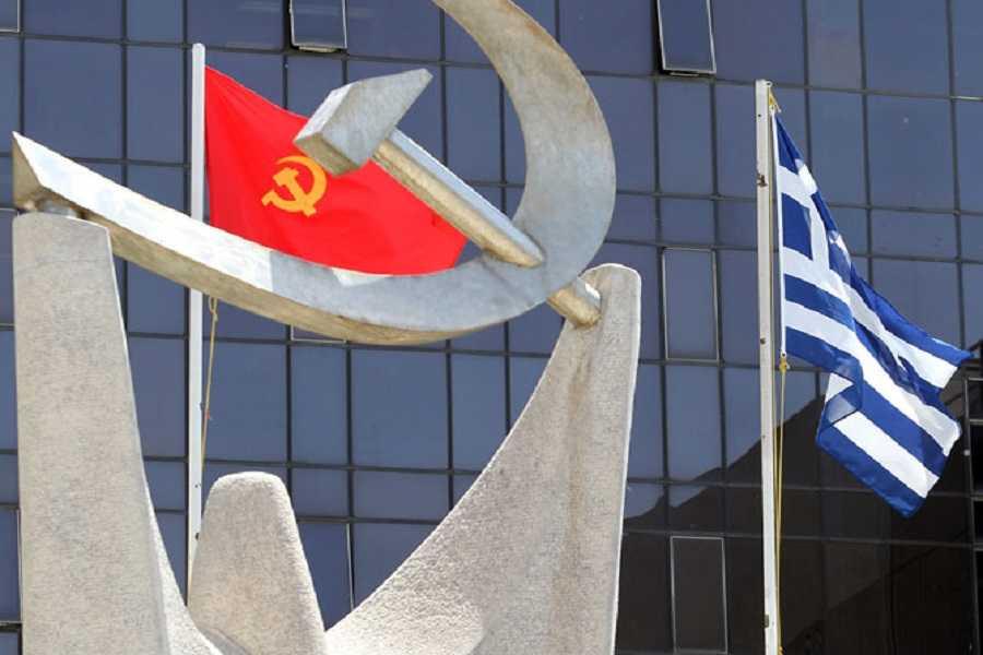 Image result for ΚΝΕ ΚΑΙ Ο ΡΗΓΑΣ ΦΕΡΡΑΙΟΣ