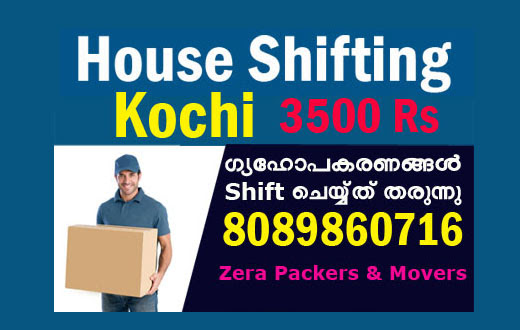 Top Packers and Movers Cochin | House Shifting Kochi
