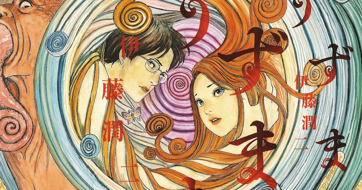 Junji Ito Wallpaper - Wallpaper Download
