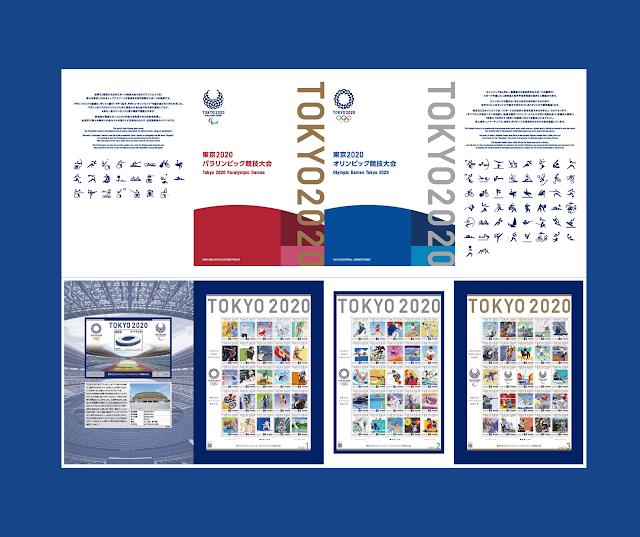 【東京奧運 2020 紀念郵票】日本郵政推出豪華限定版、普通版 集郵人士大愛