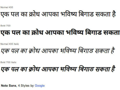 Can Google Build A Typeface To Support Every Written Language?
