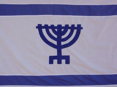 Medinat Yehuda (state of judea) flag with israeli type design and menorah in the center
