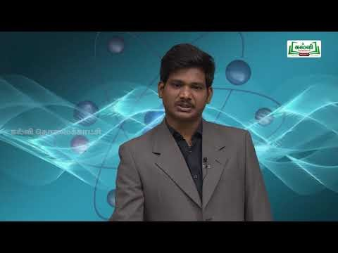 NEET JEE  Physics, Nuclear  Physics Kalvi TV