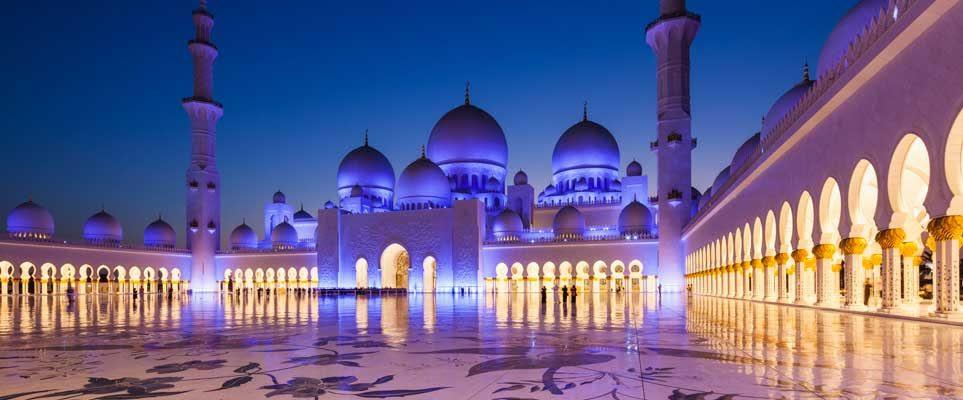 Eid Al Adha holiday declared for UAE public sector - What