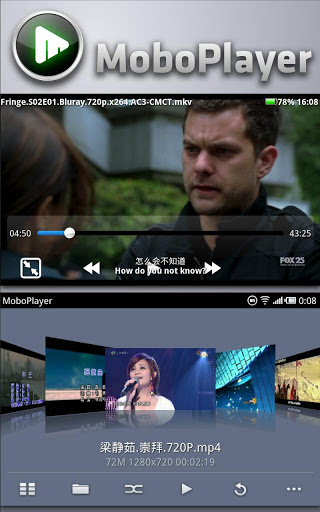 best free android video music player apps moboplayer 5 Best Free Android Apps from Music Video Players,Online Movie Streamers