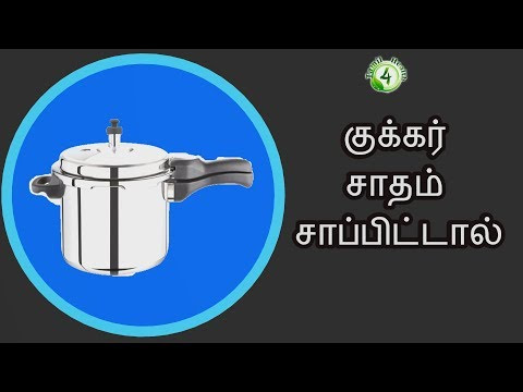 cooker food is good for health?