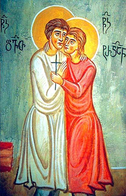 IMG ST. TERECHAN of Georgia, Martyr