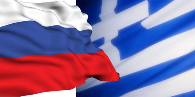 Τα Ελληνικά επίσημη γλώσσα επιλογής στην Ρωσία