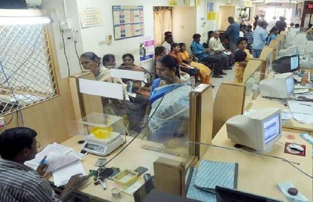 sarkari naukri 2021: जल्द ही शुरू होने वाली है भारतीय स्टेट बैंक में क्लर्क भर्ती, जानिए पात्रता सहित पूरी डिटेल