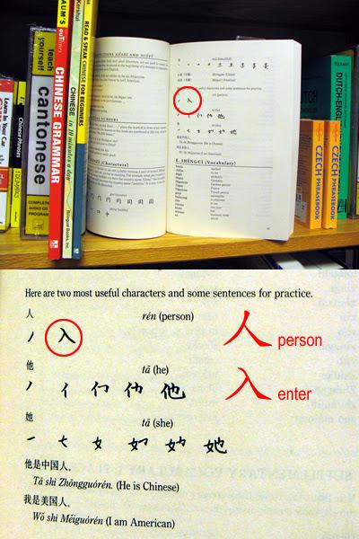 book / ultimate mandarine chinese