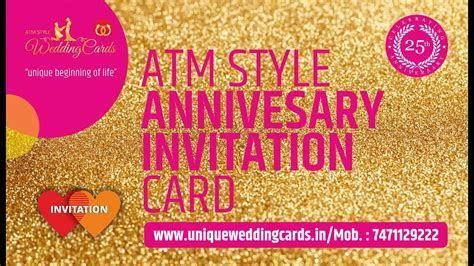 Unique Wedding Anniversary Invitation Card   ATM Style