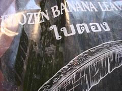 Thai frozen banana leaves