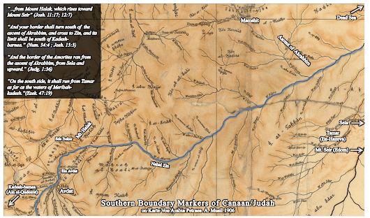 BiblePlaces Blog: Mount Halak on the Southern Border of Canaan/Judah