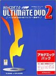 WinCDR 7.0 Ultimate DVD 2 アカデミックパック