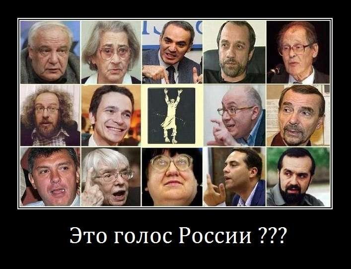 Пятая колонна в России, «свои» и «чужие» деятели культуры
