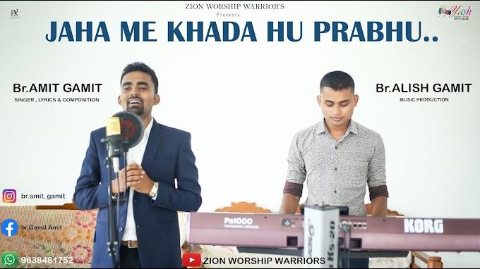 Jaha Main Khada Hun Prabhu New Hindi Christian Worship Song 2020 (Amit Gamit)