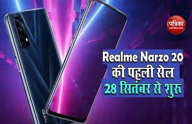 Realme Narzo 20 भारत में हुआ लॉन्च, पहली सेल 28 सितंबर से होगी शुरू, जानें इसकी कीमत और स्पेसिफिकेशंस के बारे में..
