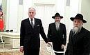 Слева направо: Президент Всемирного еврейского конгресса Рональд Лаудер, главный раввин России Берл Лазар, глава Федерации еврейских общин России Александр Борода.