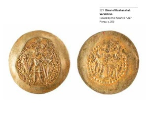 Examples of Coins. (Left) Drachma of Peroz, Sasanian 5th Century A.D. (Right) Dinar of Kushanshah Varakhan, 4th Century A.D.
