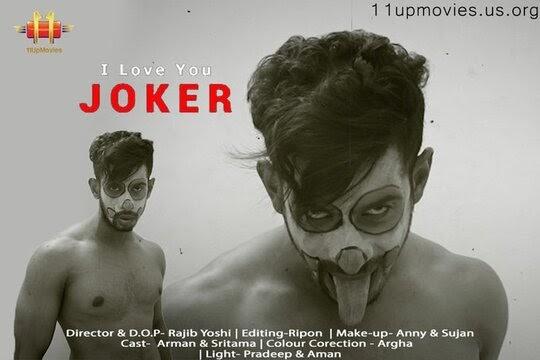I Love You Joker (2021) - 11UpMovies Short Film
