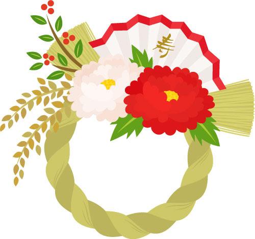 フリー素材 お正月のしめ縄飾りのイラスト紅白の花がきれいで縁起の