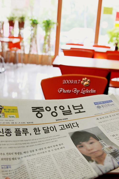 韓讚(原韓廚)|韓式料理