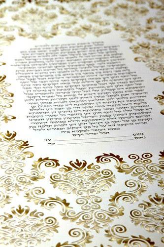 Cut paper ketubah