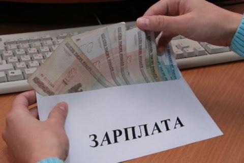 В СКФО наблюдается рост номинальной заработной платы