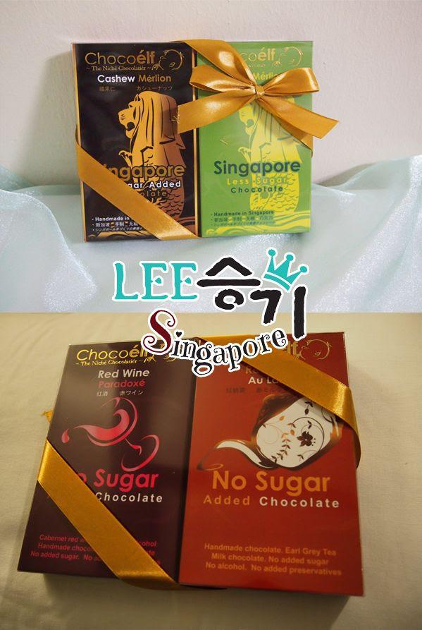 photo staff_gifts.jpg