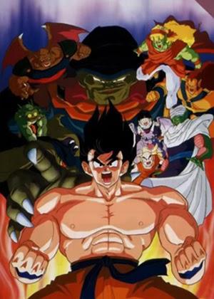 Dragon Ball Z: Goku es un Súper Saiyajin [Película] [HD] [Sub Español/Audio Latino] [MEGA]