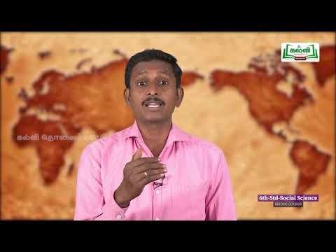 6th Social Science வரலாற்றுச்சான்றுகள் அலகு 2 Kalvi TV