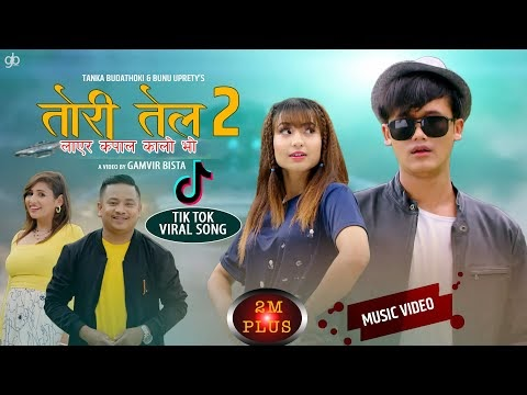 NEPALI SONG TORI TEL 2 | तोरी तेल २ | New Nepali Song 2020 | Featuring Saroj and Aashma