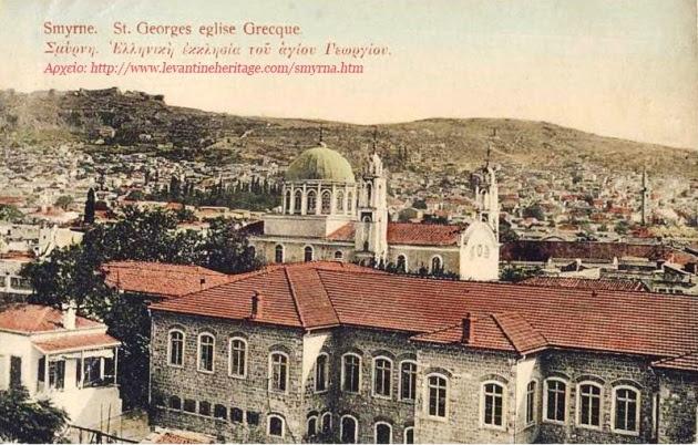 Η Ευαγγελική Σχολή, ο Άγιος Γεώργιος, και πίσω τα υψώματα Πάγος (αριστερά) και Μπαχρή Μπαμπά (δεξιά).
