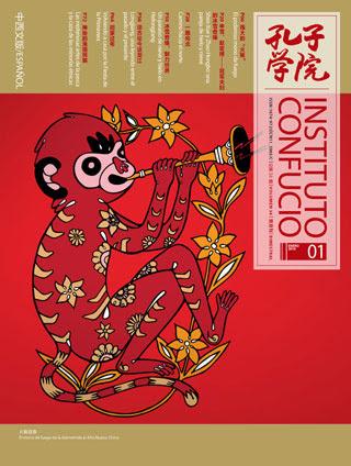 Revista Instituto Confucio 34