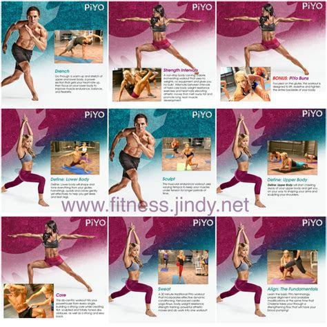piyo piyo kit dvd workout review wonderland