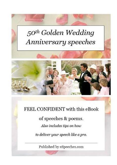 60TH WEDDING ANNIVERSARY NAPKINS : ANNIVERSARY NAPKINS