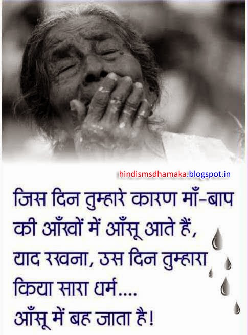 Quotes About Maa 22 Quotes
