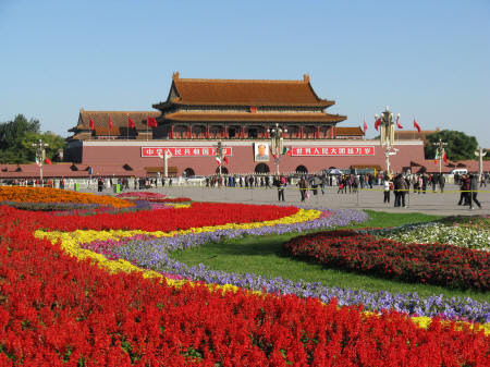 Gate of Heavenly Peace in Beijing China (Tiananmen Square)