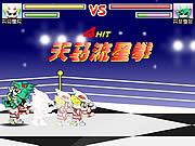 Jogar Duel for love Jogos