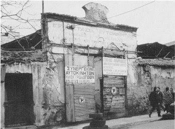 «Εργοστάσιον αυτοκινήτων», τέλη του 20ού αιώνα, οδός Μυλλέρου 54. (Χρ. Αγριαντώνη, Μ.-Χρ. Χατζηιωάννου, «Το Μεταξουργείο της Αθήνας», ΚΝΕ-ΕΙΕ, Αθήνα 1995).