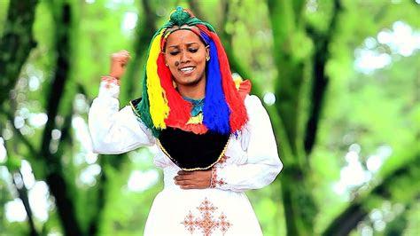 negodguadu beza maditu weday amharic