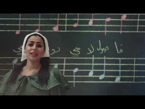 تحميل  أغنية سالي بصوت الفنانة هند البلوشي mp3
