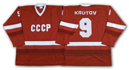 Vladimir Krutov 1987 Soviet National Team jersey