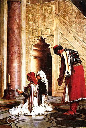 """Young Greeks at the Mosque"" (Jean L..."