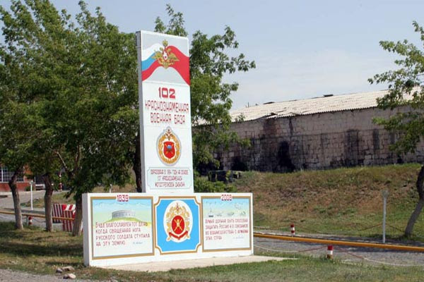 http://armenianow.com/sites/default/files/img/imagecache/600x400/Russian_102nd_Military_Base_Entrance.jpg