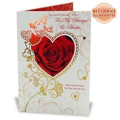 Anniversary Card, Greeting Cards   Bhubaneshwar   Cozy