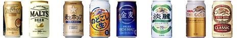 登場ビールたち